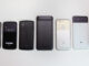 Google phones since Nexus One