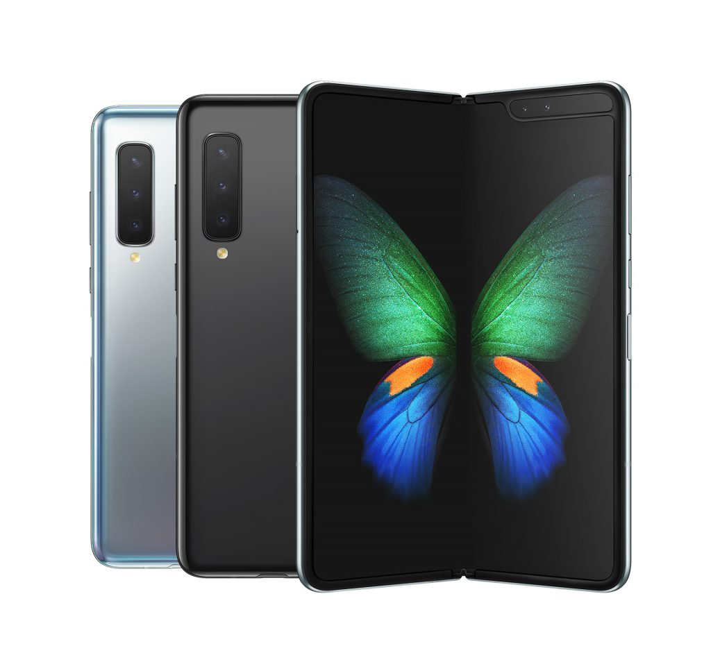 Galaxy Fold Colours