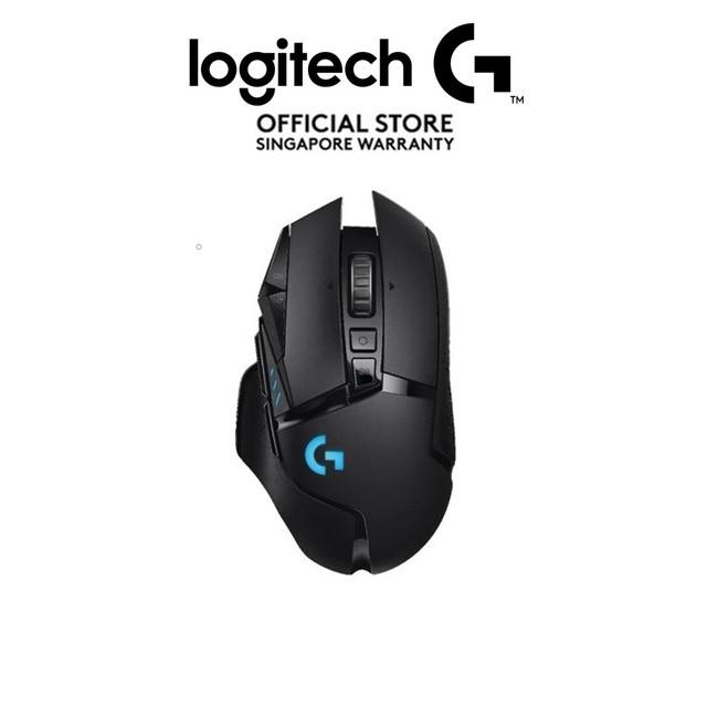 Logitech G502 Hero Lightspeed Wireless Mouse
