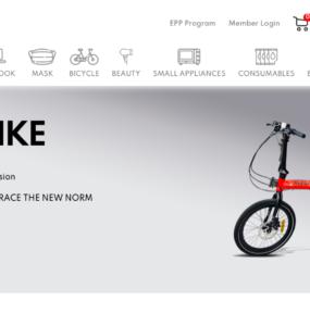 SHARP e-store Screenshot