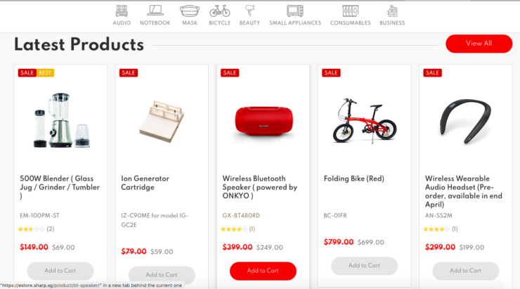 SHARP e-store Screenshot