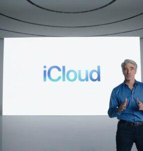 Apple WWDC 2021 iCloud